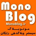 monoblog.ir