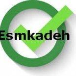 Esmkadeh
