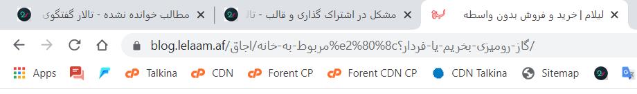 Screenshot_5.png.c4447dc5fba2d9ddc523bce26fa1e99e.png